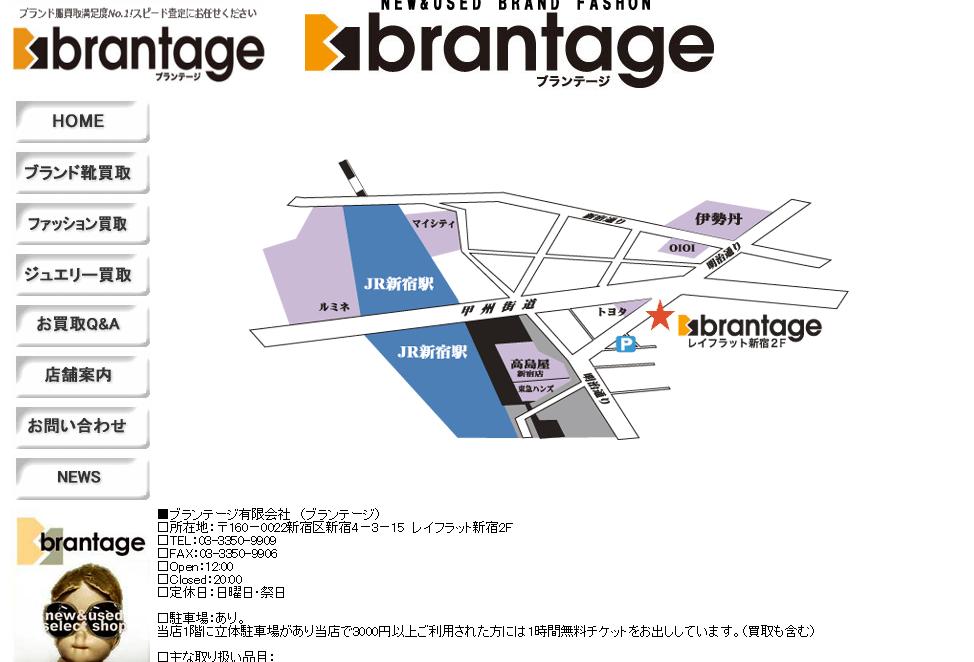 brantage
